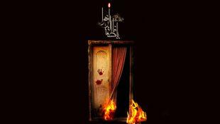 TasvirShakhes-QasideFatemi-010-Thaqalain_IR