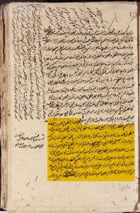 19-BarrasiAsnad-Thaqalain_IR