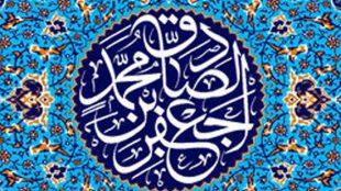 Porseman-107-13961129-Thaqalain_IR