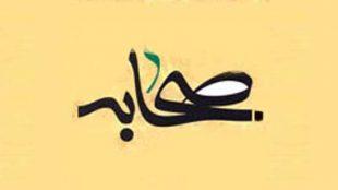 TasvirShakhes-AYA adame naghle fazayele ali mojebe bi eatebarie anha mishavad-13961115