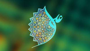 TasvirShakhes-Kashani-06-13961108-kodam-alem-khaen-ast-Thaqalain_IR