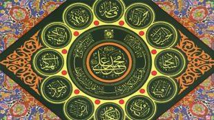TasvirShakhes-OstadAAli-395-ThaqalainSite