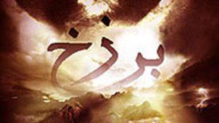 TasvirShakhes-OstadAAli-420-ThaqalainSite