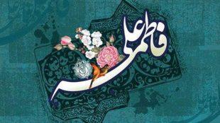 TasvirShakhes-PorseshVaPasokh-AhleBeyt-843-Thaqalain_IR