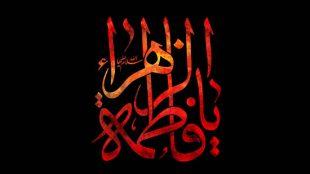 TasvirShakhes-PorseshVaPasokh-AhleBeyt-844-Thaqalain_IR