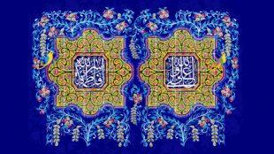 TasvirShakhes-PorseshVaPasokh-AhleBeyt-855-Thaqalain_IR