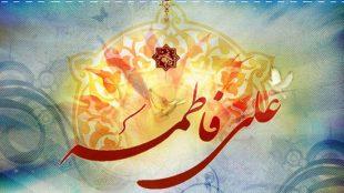 TasvirShakhes-PorseshVaPasokh-AhleBeyt-857-Thaqalain_IR