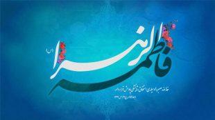 TasvirShakhes-PorseshVaPasokh-AhleBeyt-865-Thaqalain_IR
