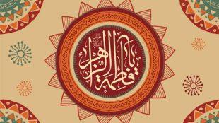 TasvirShakhes-PorseshVaPasokh-AhleBeyt-870-Thaqalain_IR