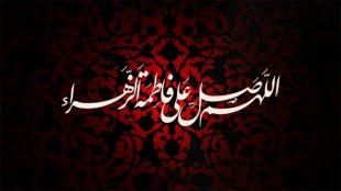 TasvirShakhes-PorseshVaPasokh-AhleBeyt-871-Thaqalain_IR