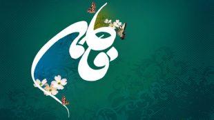 TasvirShakhes-PorseshVaPasokh-AhleBeyt-873-Thaqalain_IR
