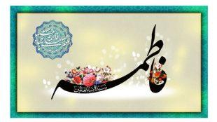TasvirShakhes-PorseshVaPasokh-AhleBeyt-874-Thaqalain_IR