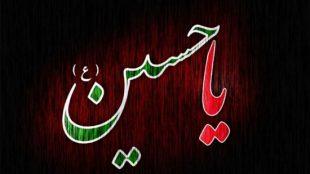 TasvirShakhes-PorseshVaPasokh-AhleBeyt-895-Thaqalain_IR