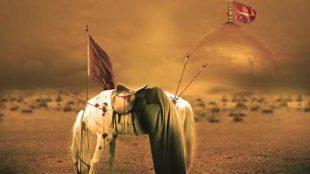 TasvirShakhes-PorseshVaPasokh-AhleBeyt-920-Thaqalain_IR