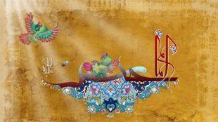 TasvirShakhes-PorseshVaPasokh-AhleBeyt-927-Thaqalain_IR