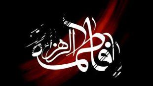 TasvirShakhes-QasideFatemi-014-Thaqalain_IR