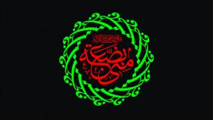 TasvirShakhes-QasideFatemi-016-Thaqalain_IR