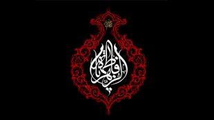 TasvirShakhes-QasideFatemi-017-Thaqalain_IR