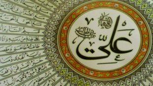 TasvirShakhes-Kashani-Nahj37-05-naghshe-khavas-dar-zamin-khordane-hokoumate-Amiralmomenin-(AS)-Thaqalain_IR
