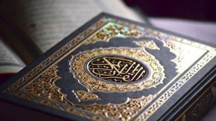 TasvirShakhes-Kashani-Nahj38-03-hadafe-Quran-az-bayane-gheseha-Thaqalain_IR