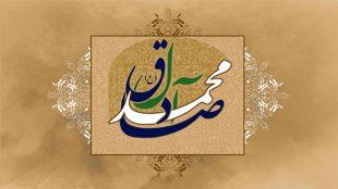 TasvirShakhes-PorseshVaPasokh-AhleBeyt-941-Thaqalain_IR