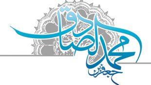 TasvirShakhes-PorseshVaPasokh-AhleBeyt-946-Thaqalain_IR