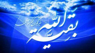 TasvirShakhes-PorseshVaPasokh-AhleBeyt-965-Thaqalain_IR