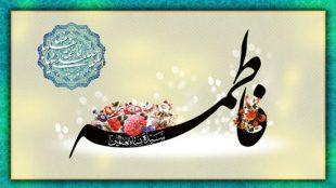TasvirShakhes-PorseshVaPasokh-AhleBeyt-980-Thaqalain_IR