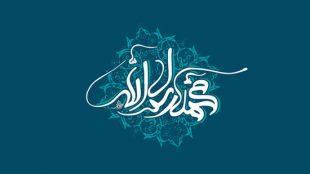 TasvirShakhes-PorseshVaPasokh-AhleBeyt-987-Thaqalain_IR