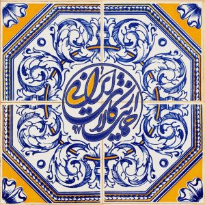 1397-Logo-HemayatAzKalayeIrani (3)-Thaqalain_IR