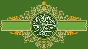 TasvirShakhes-PorseshVaPasokh-AhleBeyt-1010-Thaqalain_IR