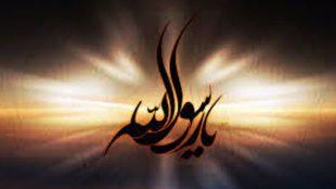 TasvirShakhes-PorseshVaPasokh-AhleBeyt-1047-Thaqalain_IR