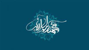 TasvirShakhes-PorseshVaPasokh-AhleBeyt-1085-Thaqalain_IR