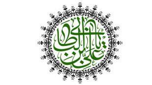 TasvirShakhes-PorseshVaPasokh-AhleBeyt-1086-Thaqalain_IR