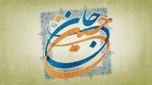 TasvirShakhes-PorseshVaPasokh-AhleBeyt-1101-Thaqalain_IR