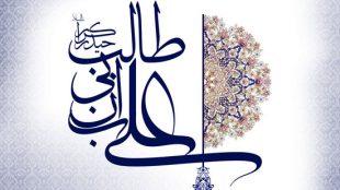 TasvirShakhes-PorseshVaPasokh-AhleBeyt-990-Thaqalain_IR