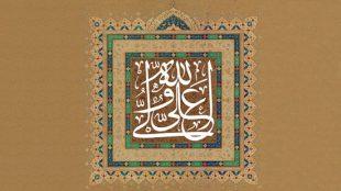 TasvirShakhes-Kashani-Nahj39-03-tafavote-noe-hokoumate-Amiralmomenin-(AS)-va-Emam-Zaman-(AJ)-Thaqalain_IR