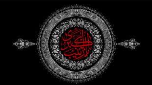 TasvirShakhes-PorseshVaPasokh-AhleBeyt-1210-Thaqalain_IR