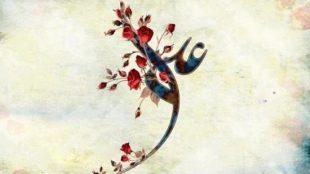 TasvirShakhes-PorseshVaPasokh-AhleBeyt-1217-Thaqalain_IR