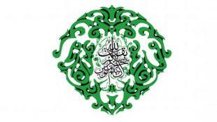 TasvirShakhes-PorseshVaPasokh-AhleBeyt-1247-Thaqalain_IR