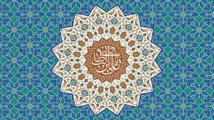 TasvirShakhes-PorseshVaPasokh-AhleBeyt-1274-Thaqalain_IR