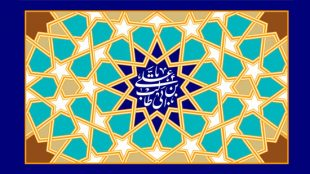 TasvirShakhes-PorseshVaPasokh-AhleBeyt-1278-Thaqalain_IR