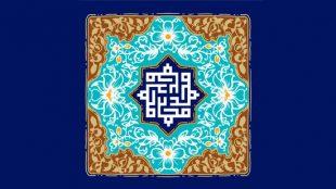 TasvirShakhes-PorseshVaPasokh-AhleBeyt-1298-Thaqalain_IR