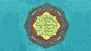 TasvirShakhes-PorseshVaPasokh-AhleBeyt-1304-Thaqalain_IR