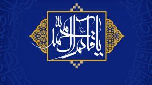 TasvirShakhes-PorseshVaPasokh-AhleBeyt-1310-Thaqalain_IR