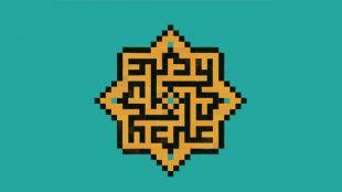 TasvirShakhes-PorseshVaPasokh-AhleBeyt-1322-Thaqalain_IR
