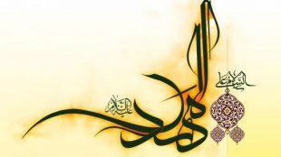 TasvirShakhes-PorseshVaPasokh-AhleBeyt-1326-Thaqalain_IR