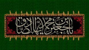 TasvirShakhes-04-Sadighi-13970403-Emam-Sadegh(AS)-Moaleme-Amali-Akhlagh