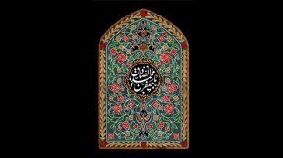 TasvirShakhes-06-Sadighi-13970403-Arzeshe-Khedmat-Be-Shiayan