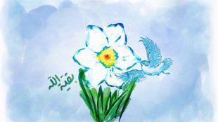 TasvirShakhes-Kashani-Nahj42-05-arzeshe-didane-Emame-Zaman-(Aj)-Thaqalain_IR
